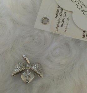 Новая подвеска серебро