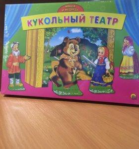 Кукольный театр от 0+