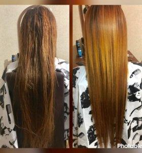 Кератиновое восстановление волос 💆🏻