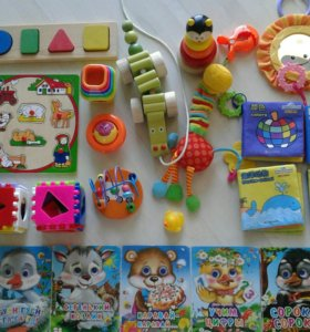 Игрушки и книги