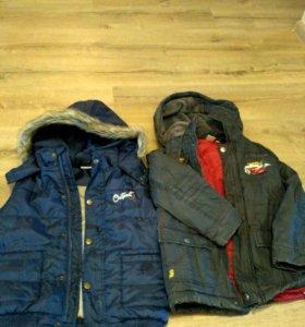 4 куртки зима-осень