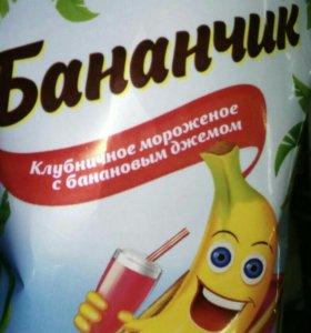 Мороженое бананчик Славица