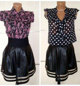 Блузки юбки