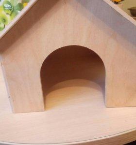 Домик для морской свинки или кролика