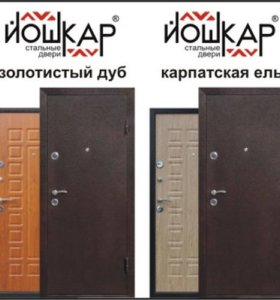 Стальная входная дверь Аргус ДА 61