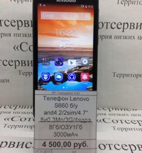 Телефон Lenovo S660