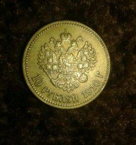 Монета, Б.М.Николая 2.
