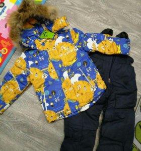 Зимний комплект 104