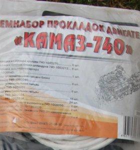 Ремкомплект прокладок двигателя КАМАЗ-740