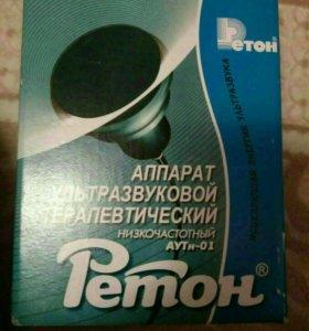 Аппарат для ультразвука Ретон