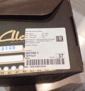 Ботинки Aleks новые