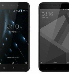 BLACKVIEW A7 PRO(4G LTE)