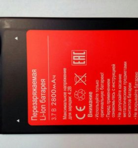 Аккумулятор для телефона bqs-5515