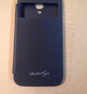 Чехол на Самсунг Галакси S4