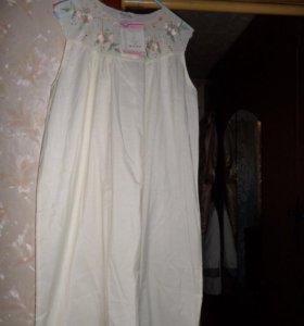 Новый комплект: ночная сорочка и халат