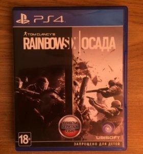 Tom Clancy's Rainbow Six Осада PS4