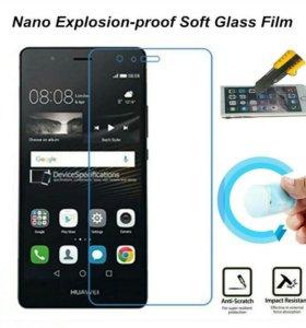 Защитное Стекло для Huawei P9 Mini