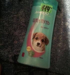 Шампунь для собак(докторzoo)