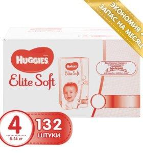 Подгузники Huggies elite soft 4, 5