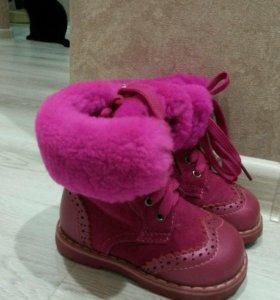 Ботинки 21 р-р