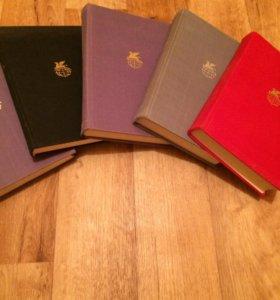 Библиотека всемирной литературы (БВЛ) из 200 томов
