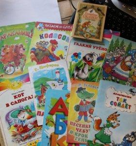 детские книжки б/у