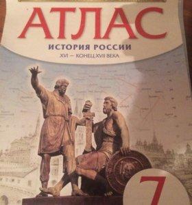 Атлас по истории 7кл