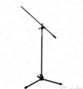Микрофонная стойка-журавль, стойка для микрофона