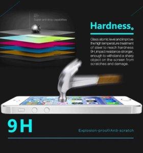 Защитное стекло для iPhone 5/5s/se 📱