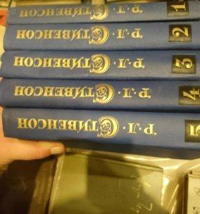 Книги по 50р
