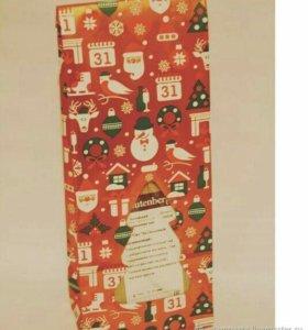 Подарочный набор новогодний с двумя видами чая