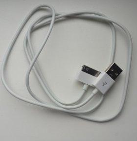 зарядное устройство на 4 айфон
