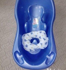 Предметы для купания малыша