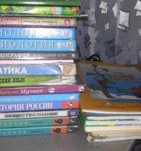 Учебники 2,3,5 и 6 класс