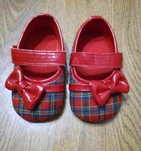 Детские туфельки-тапочки