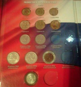 Монеты СССР и РФ выпуска 1991-1993 год.