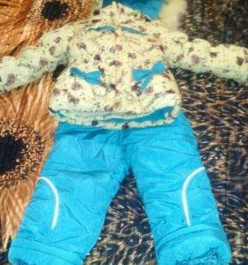 Детская куртка с тёплыми штанами