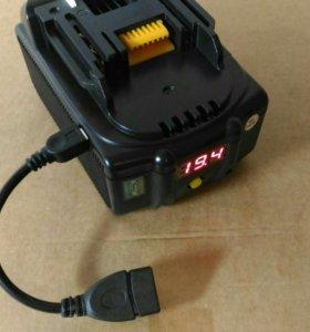 Аккумулятор для Makita 18v 6ah