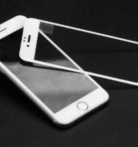 Стекло на iPhone 6,6s