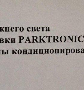 Мерседес GLK 220 CDI 4 MTIC