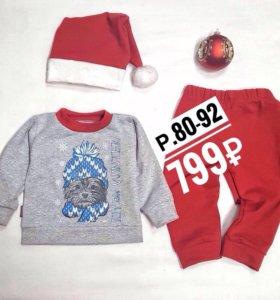 Новогодние костюмы-пижамы НОВЫЕ