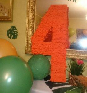 Цифра 4 четыре на день рождения