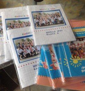 Выпускные фотоальбомы фотокниги альбом