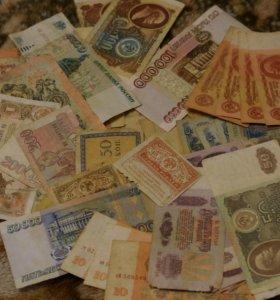100 ++ банкнот от Царизма до СССР и РФ