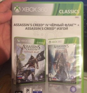 Assassin's creed IV black flag + rogue