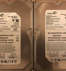 Два жестких диска по 400Gb для ПК