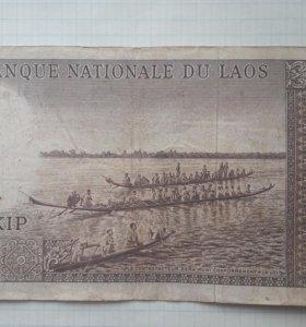 Лаос старинные банкноты