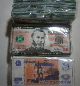 Салфетки денежные