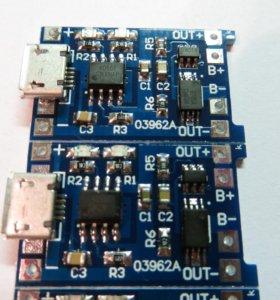 Зарядное устройство TP4056 для Li-ion аккумуляторо