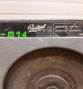 Ручная дисковая пила E-514